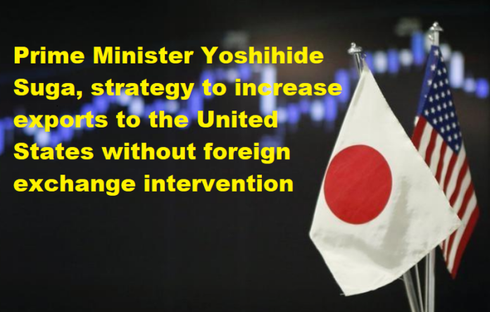 Prime Minister Yoshihide Suga, strategy to increase exports to the United States without foreign exchange intervention