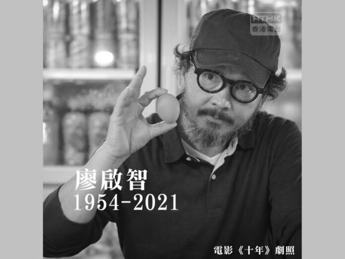 Veteran actor Liao Qizhi died of stomach cancer at the age of 66.