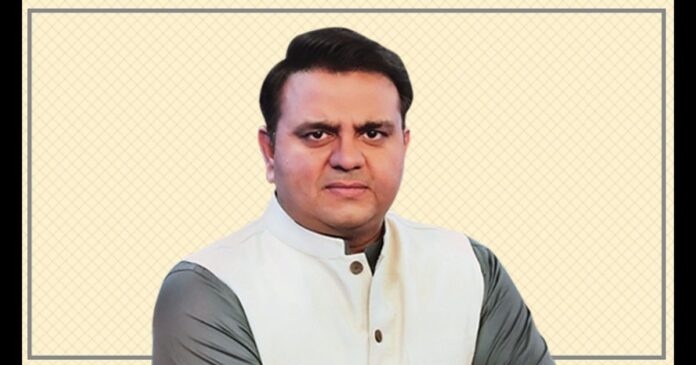 Fawad Chaudhry reaction to the lifting of the ban