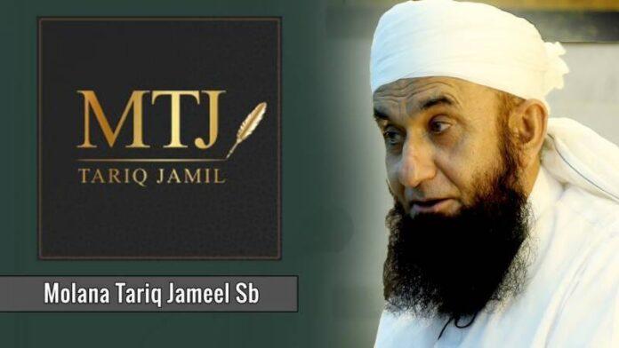 MTJ – Maulana Tariq Jameel launches own clothing brand